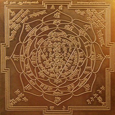 Dhanakarshana Yantra, Kubera Yantra, Yantras for Wealth