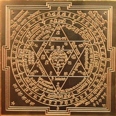 Parvati Yantra
