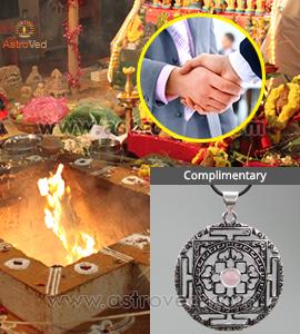 Aikyamatya Suktam Homa