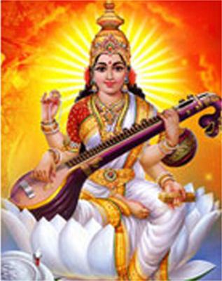 Saraswathi Pooja