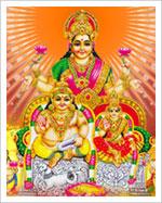 Lakshmi Kubera Homam | Lakshmi Kubera Homa | Lakshmi Kubera Mantra ...