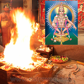 INDIVIDUAL HOMA (FIRE LAB) TO LORD AYYAPPA
