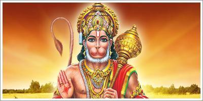 Hanuman Jayanthi 2014