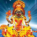 Prathyangira Devi Fire Ritual(Homa)